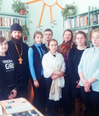 День Православной Книги «С оружием в руках и с Богом в сердце!»