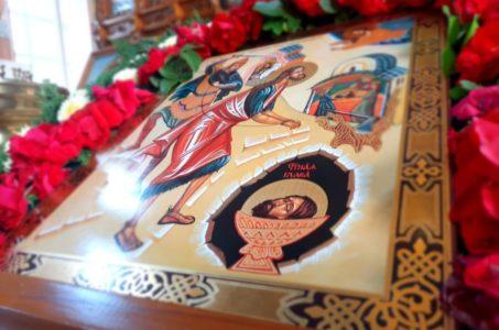 Праздник Усекновения главы Крестителя Господня Иоанна